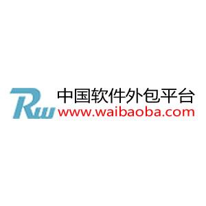 中国软件外包平台
